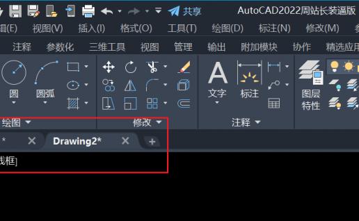 CAD文件选项卡没有怎么办?