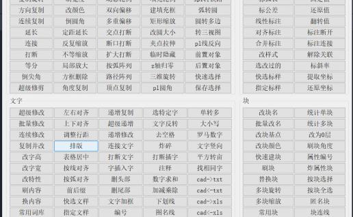 贱人工具箱5.8安装教程(永久加载)