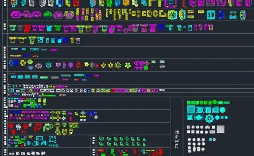 CAD室内平立面图库大全下载
