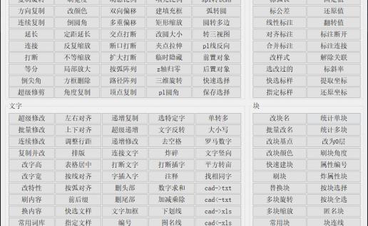贱人工具箱5.8安装教程(临时加载)