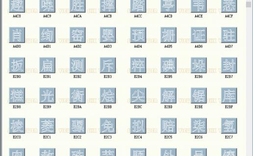 ST64F.shx字体下载