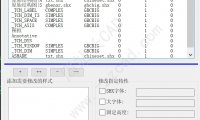 如何批量修改CAD文字样式