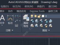 CAD功能区不见了怎么显示出来
