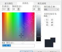 如何修改CAD模型空间背景颜色?
