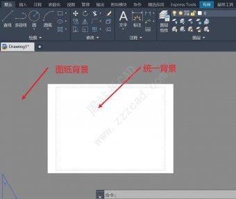 CAD布局空间图纸背景颜色怎么去掉?