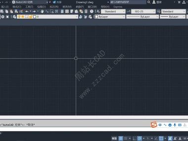 利用acad.cuix找回AutoCAD高版本经典界面