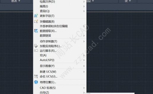 如何修改CAD快捷键命令